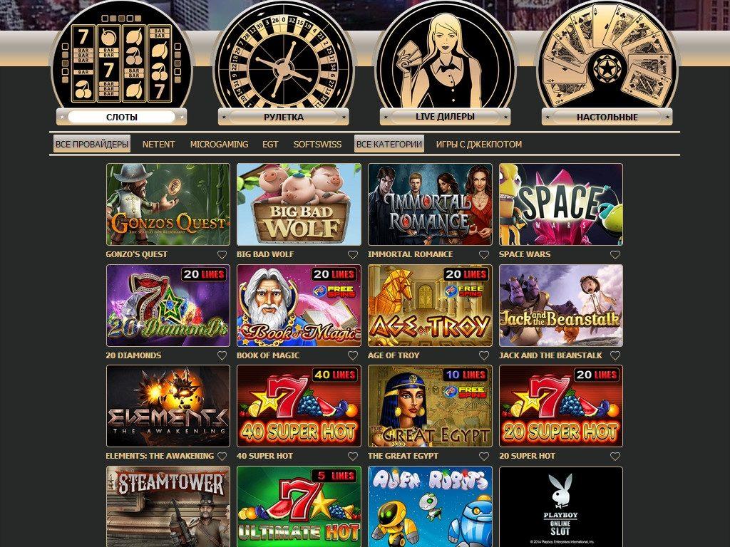 ROX надежное казино